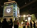 News video: Philly Flower Show Offers Glimpse of UK Gardens